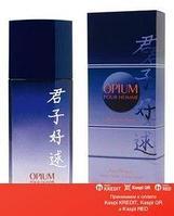 Yves Saint Laurent Opium Pour Homme Poesie de Chine туалетная вода объем 100 мл тестер (ОРИГИНАЛ)