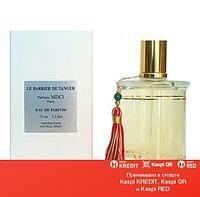 MDCI Parfums Le Barbier de Tangier парфюмированная вода объем 75 мл статуэтка(ОРИГИНАЛ)