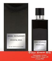 Angel Schlesser Oriental Soul туалетная вода объем 100 мл тестер (ОРИГИНАЛ)