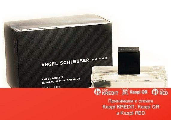 Angel Schlesser Homme туалетная вода объем 75 мл (ОРИГИНАЛ)