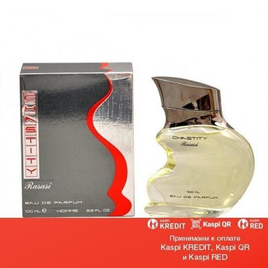 Rasasi Chastity Men парфюмированная вода объем 100 мл (ОРИГИНАЛ)