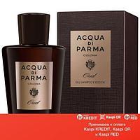 Acqua Di Parma Colonia Oud одеколон объем 100 мл тестер (ОРИГИНАЛ)