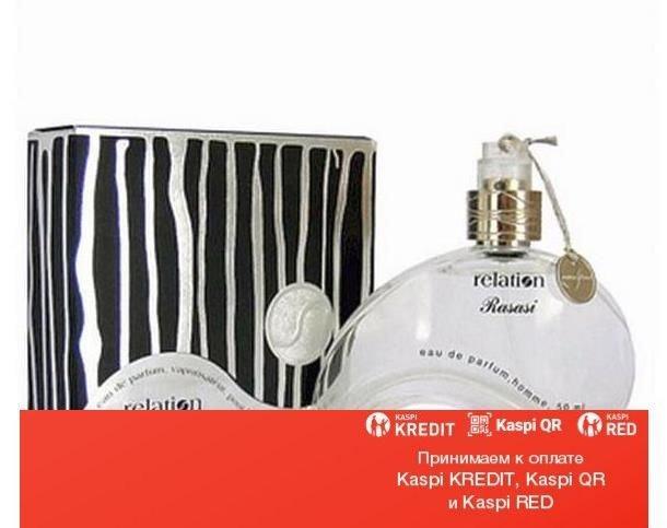 Rasasi Relation Homme парфюмированная вода объем 50 мл (ОРИГИНАЛ)