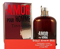 Cacharel Amor Amor Pour Homme Tentation туалетная вода объем 125 мл (ОРИГИНАЛ)