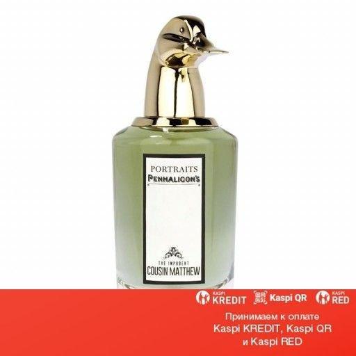 Penhaligon`s The Impudent Cousin Matthew парфюмированная вода объем 1,5 мл (ОРИГИНАЛ)
