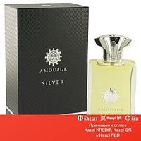 Amouage Silver Man парфюмированная вода объем 7,5 мл (ОРИГИНАЛ)