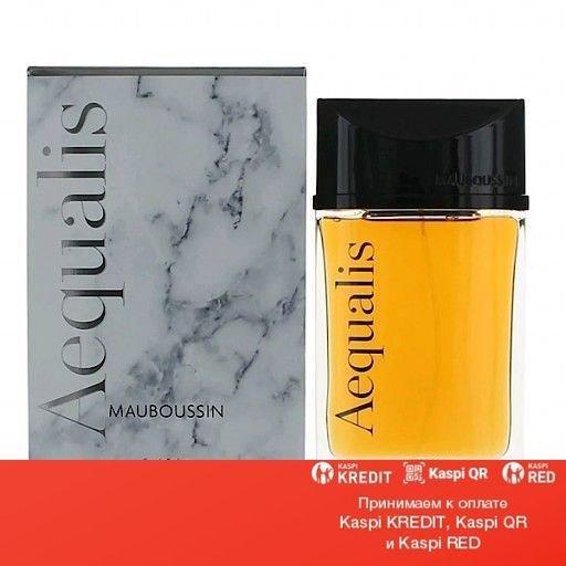 Mauboussin Aequalis парфюмированная вода объем 90 мл (ОРИГИНАЛ)