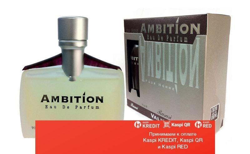 Rasasi Ambition парфюмированная вода объем 75 мл (ОРИГИНАЛ)