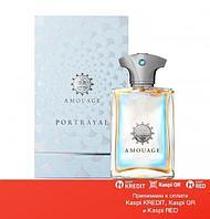 Amouage Portrayal Man парфюмированная вода объем 50 мл (ОРИГИНАЛ)