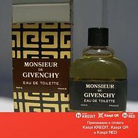 Givenchy Monsieur туалетная вода винтаж объем 100 мл(ОРИГИНАЛ)