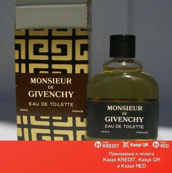 Givenchy Monsieur туалетная вода винтаж объем 60 мл тестер (ОРИГИНАЛ)