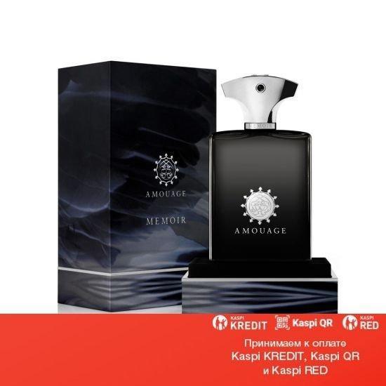 Amouage Memoir Man парфюмированная вода объем 10 мл без спрея (ОРИГИНАЛ)