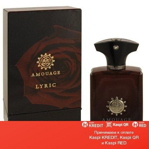 Amouage Lyric Man парфюмированная вода объем 3х10 мл travel (ОРИГИНАЛ)