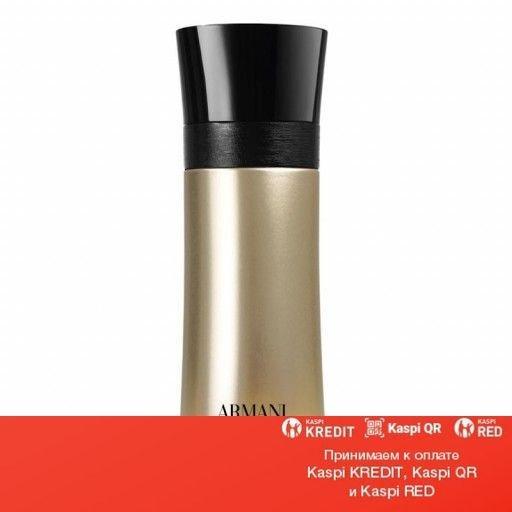 Giorgio Armani Code Absolu парфюмированная вода объем 60 мл (ОРИГИНАЛ)