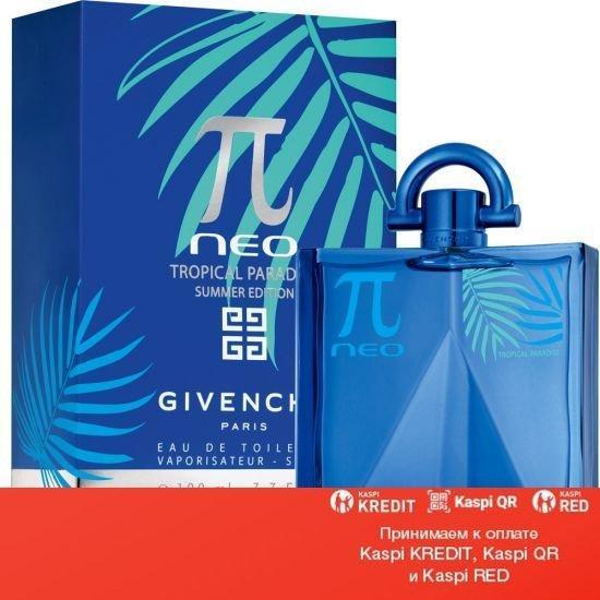 Givenchy Pi Neo Tropical Paradise туалетная вода объем 100 мл тестер (ОРИГИНАЛ)