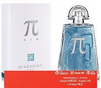 Givenchy Pi Air туалетная вода объем 100 мл тестер (ОРИГИНАЛ)