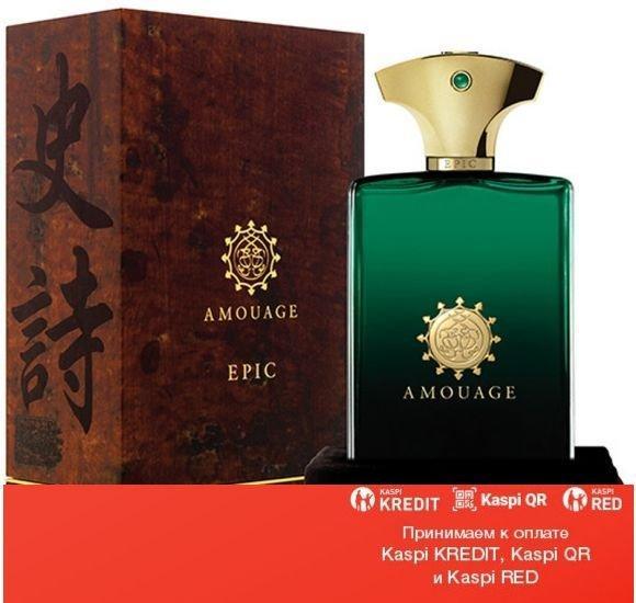 Amouage Epic Man парфюмированная вода объем 10 мл без спрея (ОРИГИНАЛ)