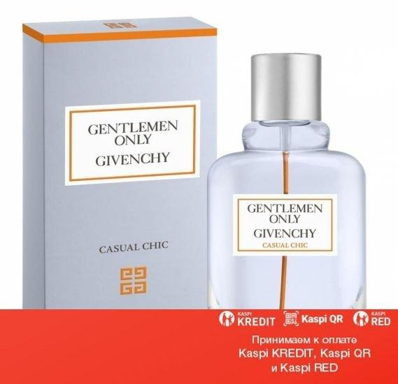 Givenchy Gentlemen Only Casual Chic туалетная вода объем 50 мл (ОРИГИНАЛ)