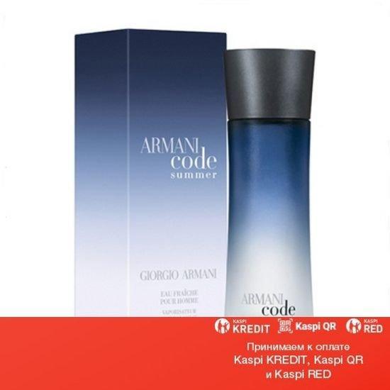 Giorgio Armani Summer Pour Homme туалетная вода объем 75 мл Тестер (ОРИГИНАЛ)