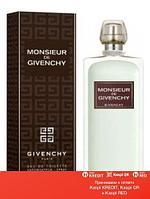Givenchy Les Parfums Mythiques - Monsieur De Givenchy туалетная вода объем 100 мл тестер (ОРИГИНАЛ)