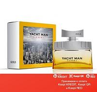 Myrurgia Yacht Man Gold туалетная вода объем 100 мл (ОРИГИНАЛ)