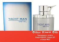 Myrurgia Yacht Man Metal туалетная вода объем 100 мл (ОРИГИНАЛ)