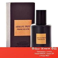 Giorgio Armani Prive Pierre De Lune парфюмированная вода объем 50 мл тестер (ОРИГИНАЛ)