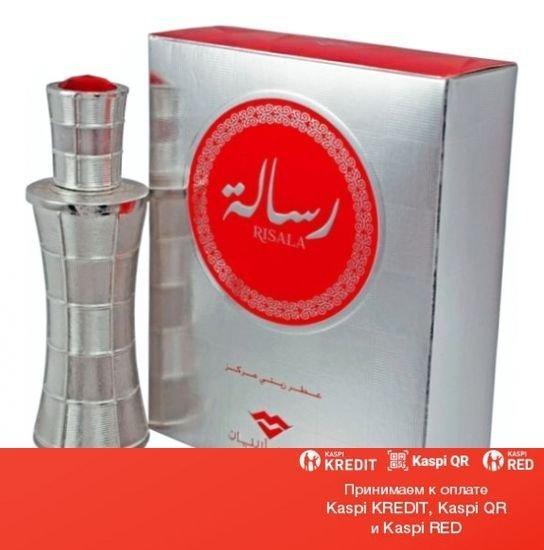 Swiss Arabian Risala масло объем 10 мл (ОРИГИНАЛ)
