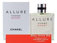 Chanel Allure Homme Sport Cologne туалетная вода объем 3*20 мл тестер(ОРИГИНАЛ)