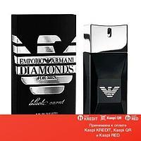 Giorgio Armani Emporio Diamonds Black Carat туалетная вода объем 50 мл (ОРИГИНАЛ)