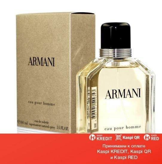 Giorgio Armani Eau Pour Homme туалетная вода объем 100 мл (ОРИГИНАЛ)