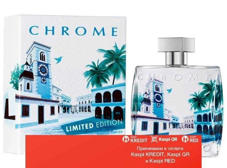 Azzaro Chrome Limited Edition 2014 туалетная вода объем 100 мл (ОРИГИНАЛ)