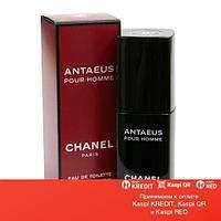 Chanel Antaeus туалетная вода объем 100 мл(ОРИГИНАЛ)
