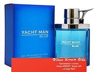 Myrurgia Yacht Man Blue туалетная вода объем 100 мл (ОРИГИНАЛ)