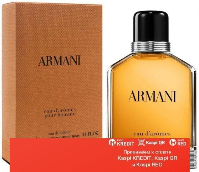 Giorgio Armani Eau d'Aromes туалетная вода объем 7 мл (ОРИГИНАЛ)