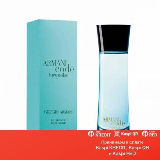 Giorgio Armani Code Turquoise for Men туалетная вода объем 75 мл тестер (ОРИГИНАЛ)