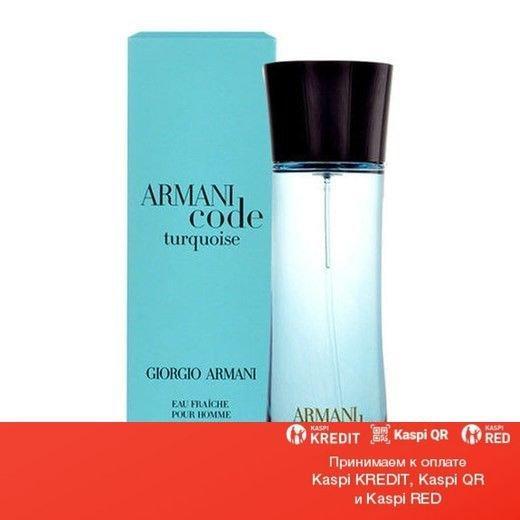 Giorgio Armani Code Turquoise Eau Fraiche туалетная вода объем 75 мл Тестер (ОРИГИНАЛ)