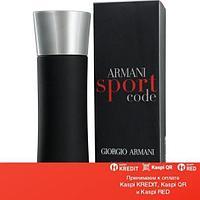Giorgio Armani Code Sport туалетная вода объем 75 мл (ОРИГИНАЛ)