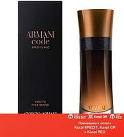 Giorgio Armani Code Profumo парфюмированная вода объем 110 мл (ОРИГИНАЛ)