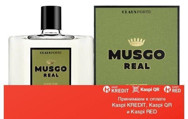 Claus Porto Musgo Real Classic Scent одеколон объем 100 мл (ОРИГИНАЛ)