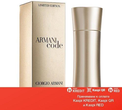 Giorgio Armani Code Golden Edition туалетная вода объем 75 мл тестер (ОРИГИНАЛ)
