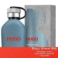 Hugo Boss Hugo Urban Journey туалетная вода объем 1,5 мл (ОРИГИНАЛ)