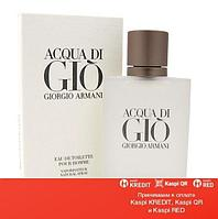 Giorgio Armani Acqua di Gio Pour Homme туалетная вода объем 100 мл(ОРИГИНАЛ)