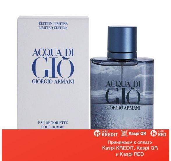 Giorgio Armani Acqua di Gio Blue Edition Pour Homme туалетная вода объем 200 мл (ОРИГИНАЛ)