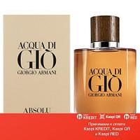 Giorgio Armani Acqua di Gio Absolu парфюмированная вода объем 125 мл тестер (ОРИГИНАЛ)