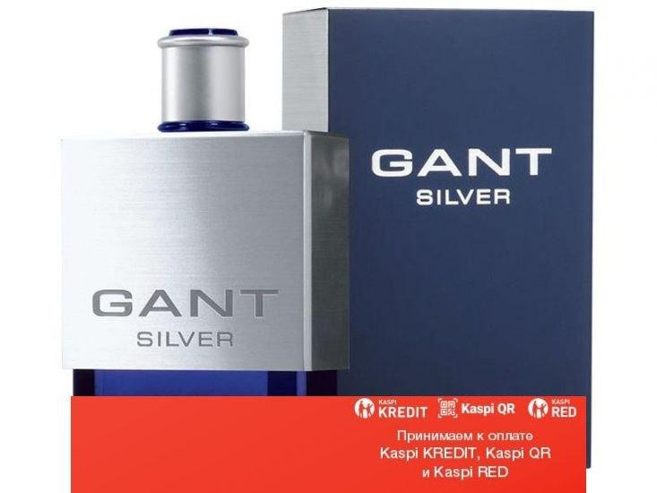 Gant Silver туалетная вода объем 75 мл тестер (ОРИГИНАЛ)