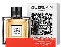 Guerlain L`Homme Ideal туалетная вода объем 50 мл(ОРИГИНАЛ)