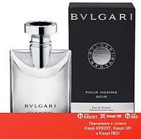 Bvlgari Soir pour Homme туалетная вода объем 50 мл(ОРИГИНАЛ)