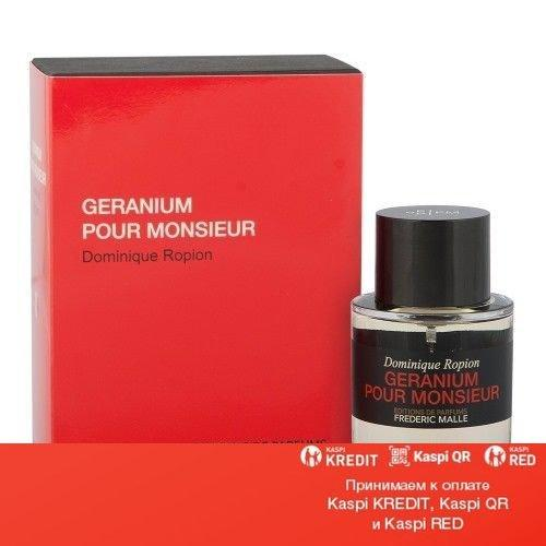 Frederic Malle Geranium Pour Monsieur парфюмированная вода объем 3,5 мл (ОРИГИНАЛ)