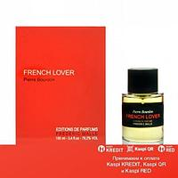 Frederic Malle French Lover парфюмированная вода объем 30 мл (ОРИГИНАЛ)